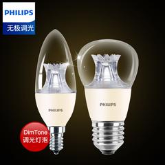 飞利浦LED灯泡 E27螺口LED灯泡可调光台灯灯泡家用E14尖泡蜡烛灯