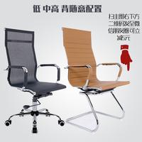 弓形网布电脑椅家用办公椅职员会议椅子座椅靠背升降转椅老板椅