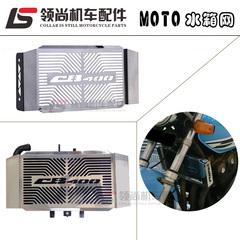 摩托车配件 本田 改装 CB400 92-98 水箱网 水箱罩 水箱护网 防护