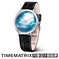 Time Matrix手表包邮男式手表皮带男潮男手表情侣手表学生手表