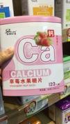 必慧龙海藻钙植物钙儿童钙片每片含钙100毫克120片 盒