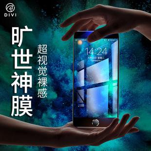 卫iPhone8钢化膜苹果7Plus全屏覆盖8p手机6D贴膜i8全包软边女i7抗蓝光前背膜后透明mo磨砂全包边纳米防爆