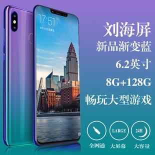 魅果x22全面屏6.2寸刘海屏超薄指纹双摄安卓大屏大电池商务4G手机