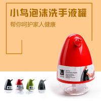 加拿大UMBRA小鸟泡沫洗手液罐/皂液罐/创意乳液器 四色选