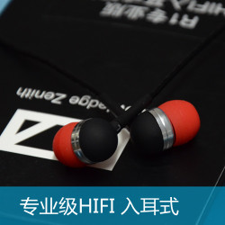 KZ-R1 Professional In-Ear Headphones - HIFI fever ear pure vocals full-range sound quality imported diaphragm