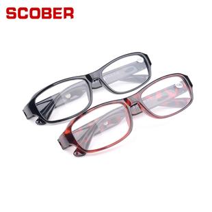 9.9元包邮男女品牌高档树脂老花镜清晰超轻磁疗抗摔老视眼镜