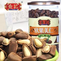 俞记东北手敲松子 坚果零食特产 桶装原味自然开口特价满包邮