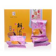 才者经典玫瑰鲜花饼含糖甜味10个礼品盒装500G中秋节天天特价秒杀
