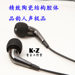 Fine ceramic products rhyme structure cavity rebellious pop vocal Need A2 shopping e888-ear headphones