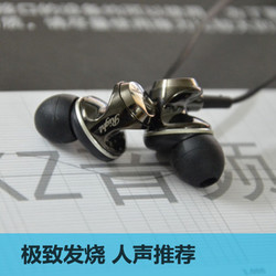 KZ-CKW1000 ear headphones extreme fever HIFI enjoy top vocal 3.5mm Universal