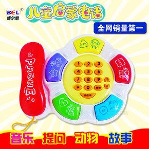 婴儿玩具手机幼儿童音乐早教0-1岁宝宝玩具电话机1-3岁小孩6个月