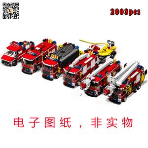 乐高lego车队MOC图纸LDD消防图纸2优惠价8承接进贤cadv车队积木图片