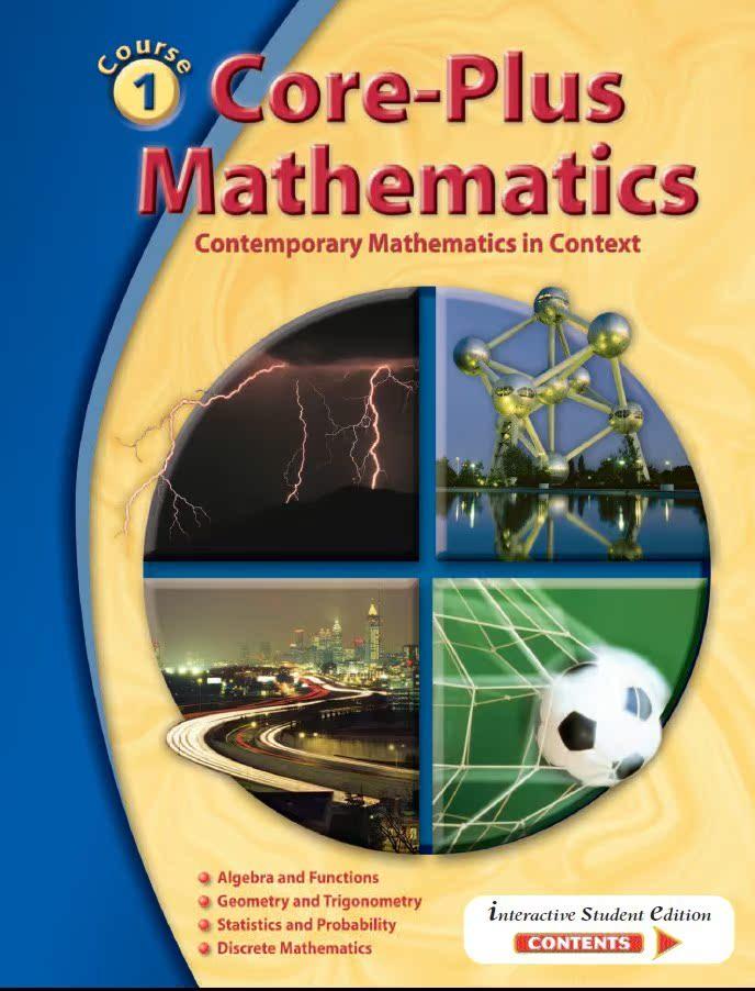 美國中學教材高中綜合數學教材全部3冊Core-
