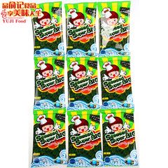 青岛特产 俞记泰式海苔原味 即食紫菜鲜味海产品山东零食大礼包