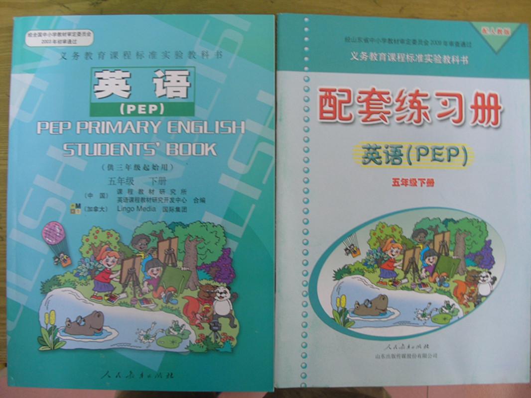 下册版PEP小学英语小学教科书5五人教作文教年级课本一劳动节年级图片