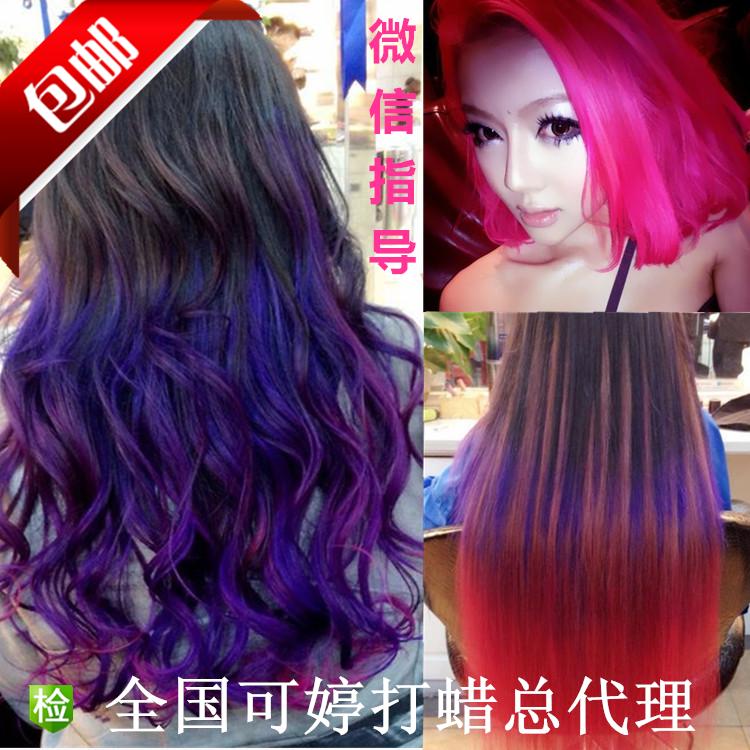 蓝色闷青色头发_正品韩国头发打蜡染发膏蓝色紫色紫罗兰亚麻