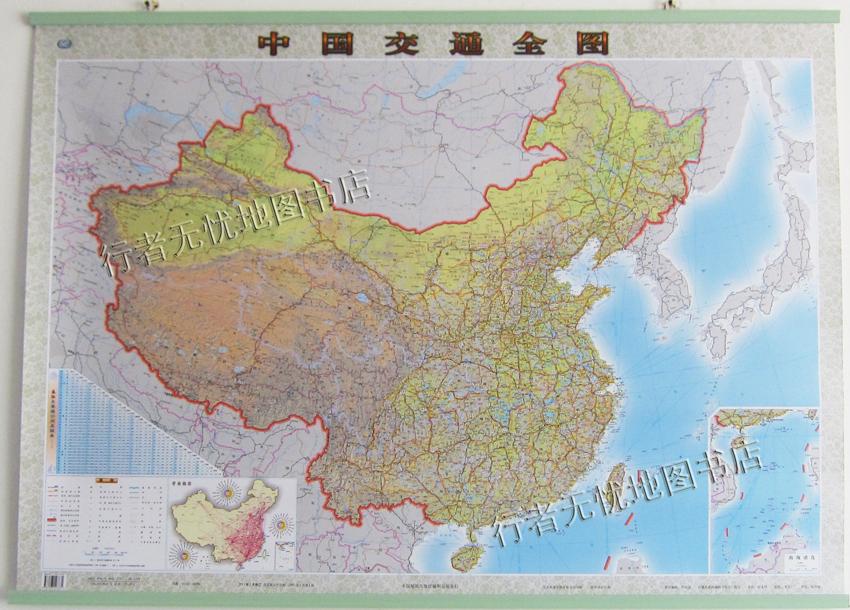 中国公路交通全图_【中国公路交通图】_交通指南