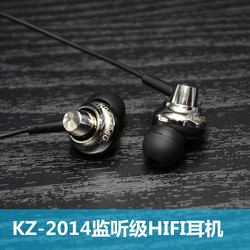 KZ-2014 era witnessed the strength Ear Headphones HIFI standard grade fever bass fretting ring gift