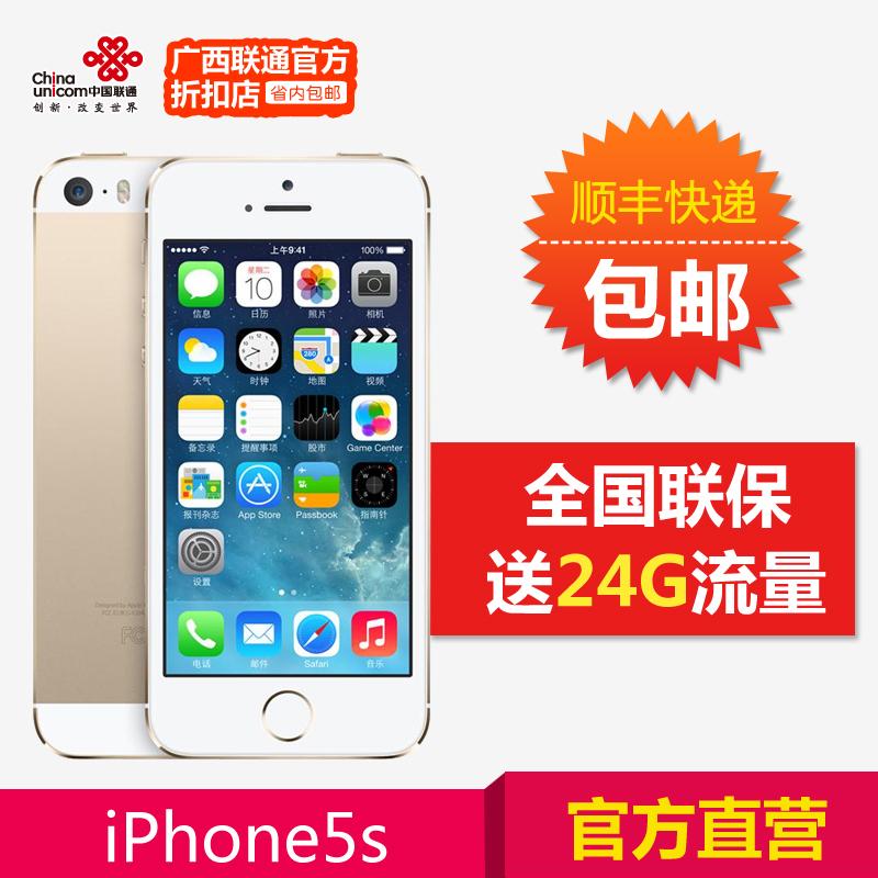 西联通apple苹果iphone5s 联通合约机0元购送