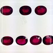 天然紅寶石石刻面橢圓7X9mm深紅