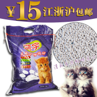 Hoopet Pet cat litter cleaning pad placemat semicircular rub cat mat mat mat mat pet cleaning supplies b