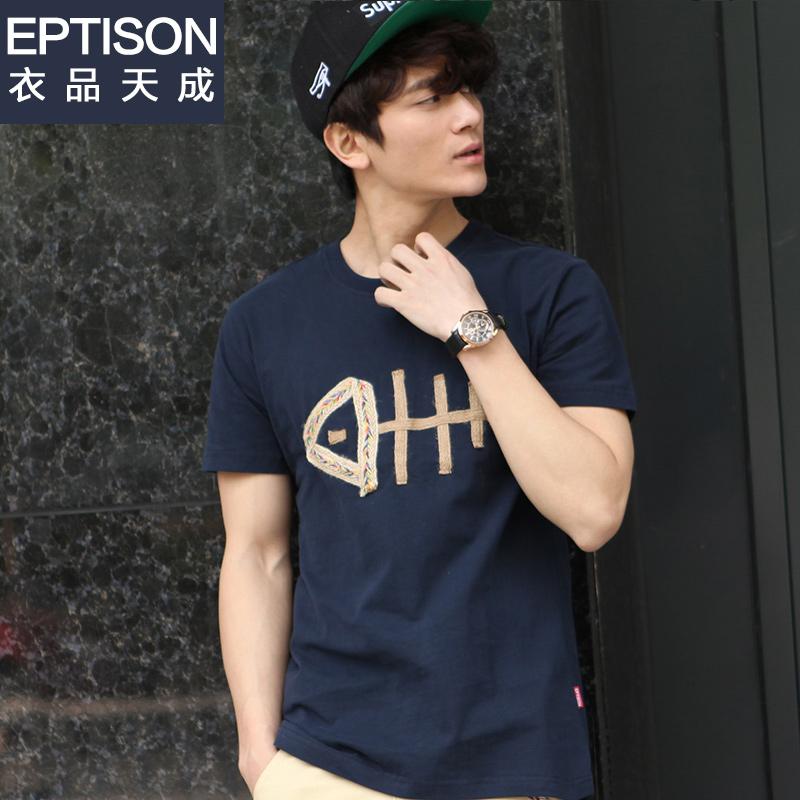 轻柔棉男士短袖T恤