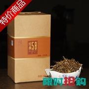 昆明市特级滇红春季牛皮纸装经典58红茶380克夏天夏季天天特价mm