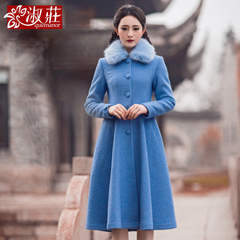 淑莊秋冬带毛领中长款复古长袖修身毛呢大衣外套女 蓝色