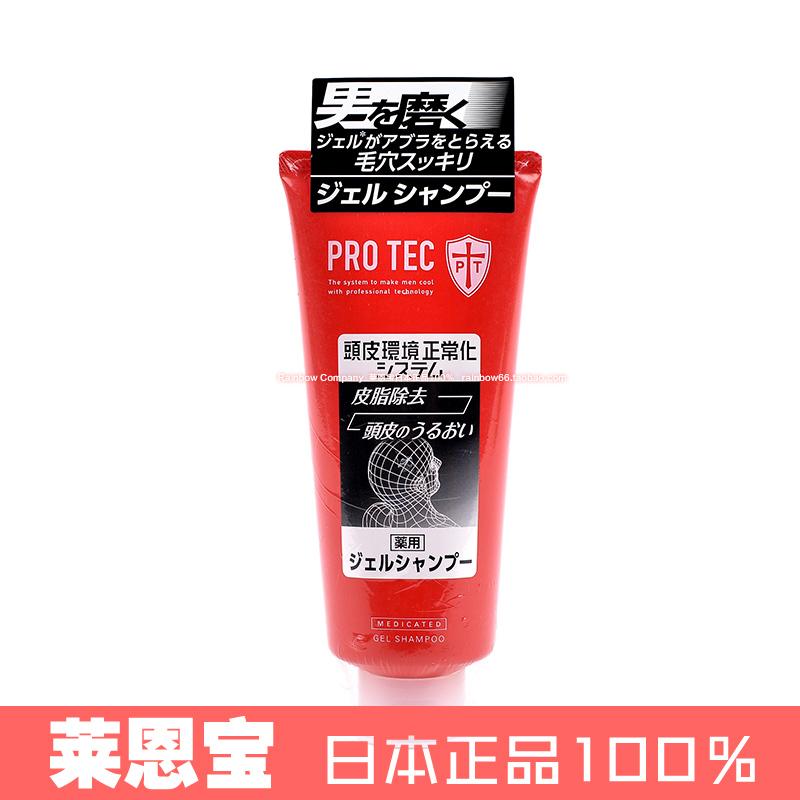日本代购狮王ProTec男士天然海藻洗发水去油污固发正品180克