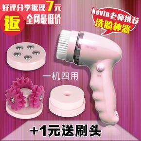 包邮韩国电动洗脸神器去黑头去痘洁面美容仪毛孔清洁器洗脸化妆刷