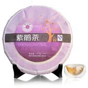 夏天守一轩普洱茶饼茶生茶357g勐海特级紫娟茶叶中秋节天天特价mm