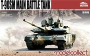 ��Ҷģ�� ��ģ��UA72010 1/72 ��������˹ T-90SM ��ս̹��������