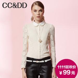 【爆】CCDD2014冬装专柜正品新款女装钉珠娃娃领蕾丝衫浅色打底衫