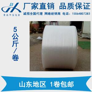 加厚防震气垫膜汽泡膜批发泡泡膜包装气泡膜 85元5公斤山东地包邮