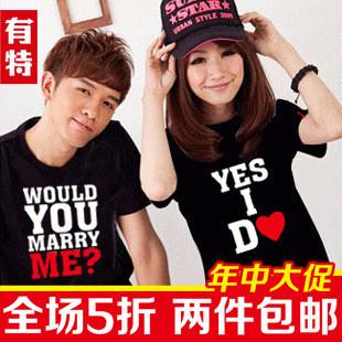 2012新款情侣夏装 纯棉韩版短袖T恤