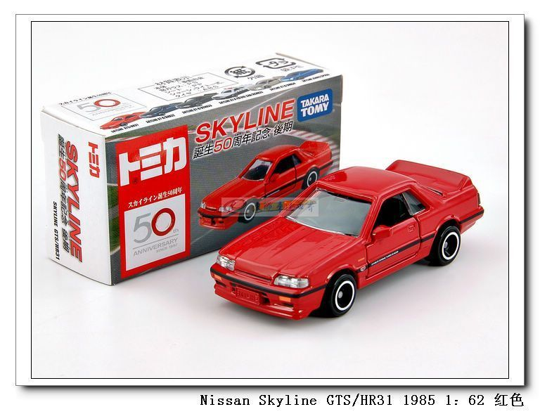 TOMY 50 anniversary of the Nissan Skyline GTS/HR31 red original packaging