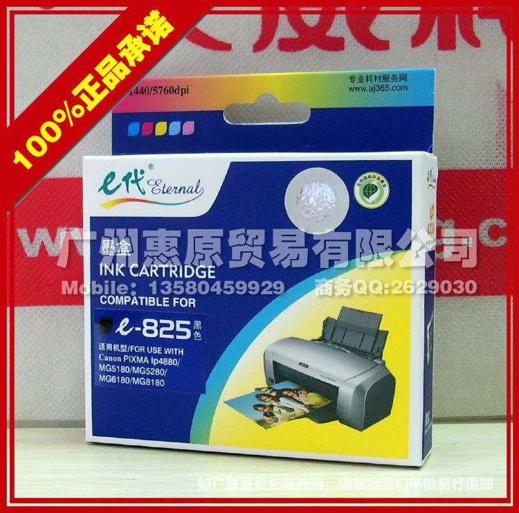 Струйные картриджи E /generation  Canon 825bk 826cmy Ip4880 Ix6580 Mx888