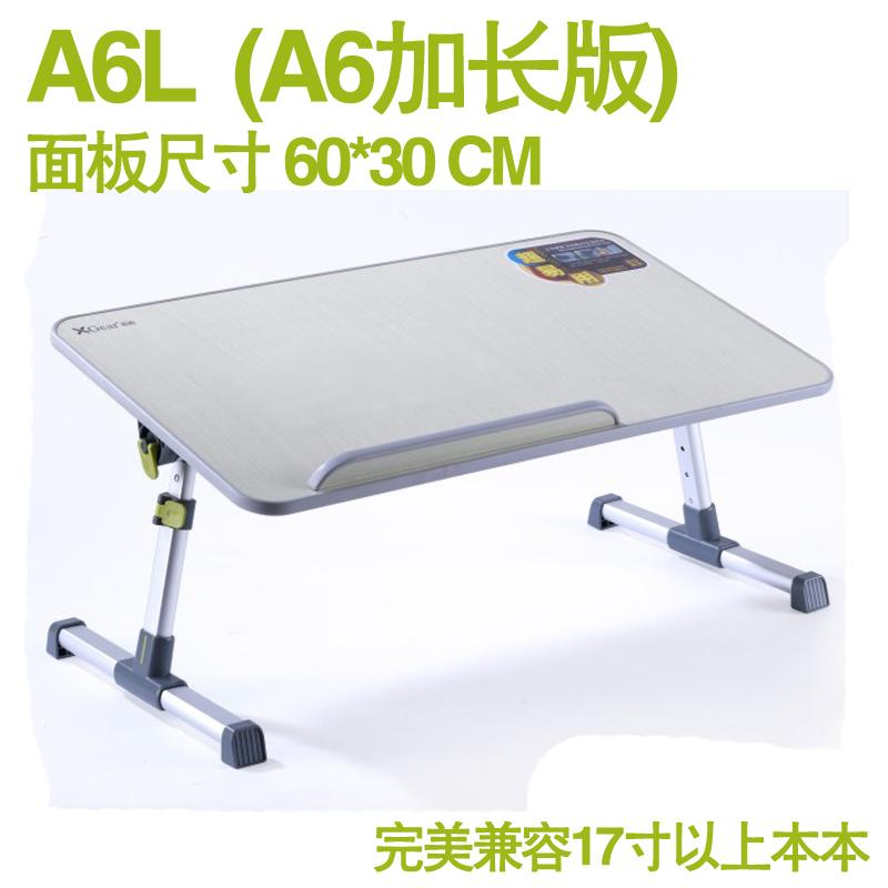 Цвет: A6l длинные версии пластины не теплоотвода