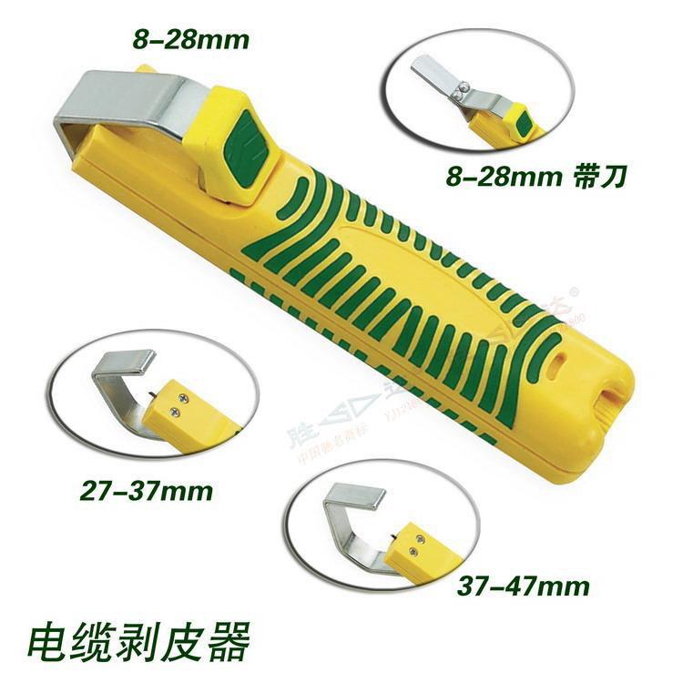 Кабельный инструмент Shengda