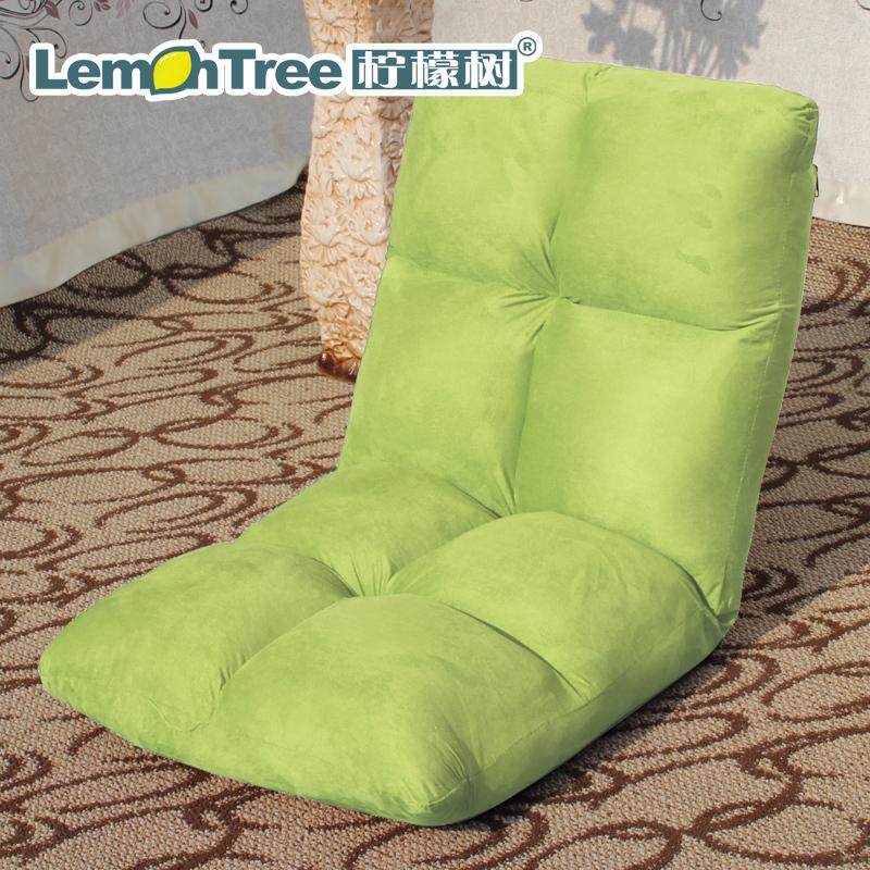 Цвет: Зеленый лайм замша