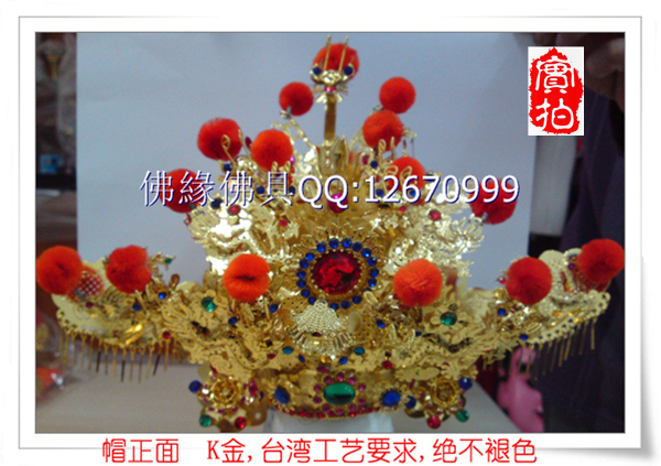 Религиозный сувенир Buddha edge  (K
