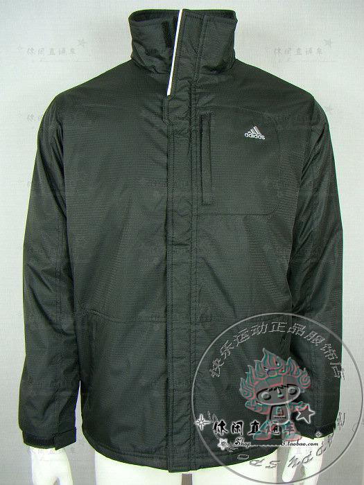 Спортивная ветровка Adidas 066