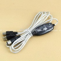 A25 hot- USB Interface Cable MIDI IN-OUT Cord Line Converte