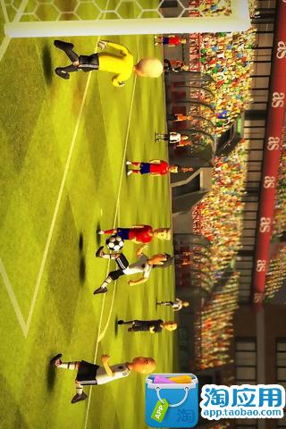 世界足球杯