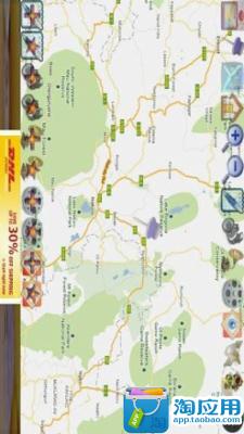 南京銀行積分商城首頁