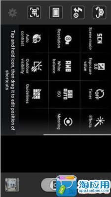三星Galaxy S3相机增强v1.5