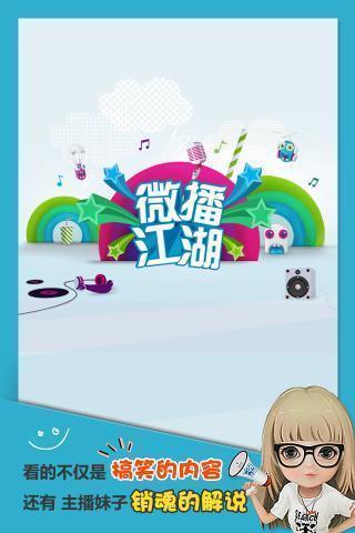 霹雳江湖:在App Store 上的内容 - iTunes - Apple