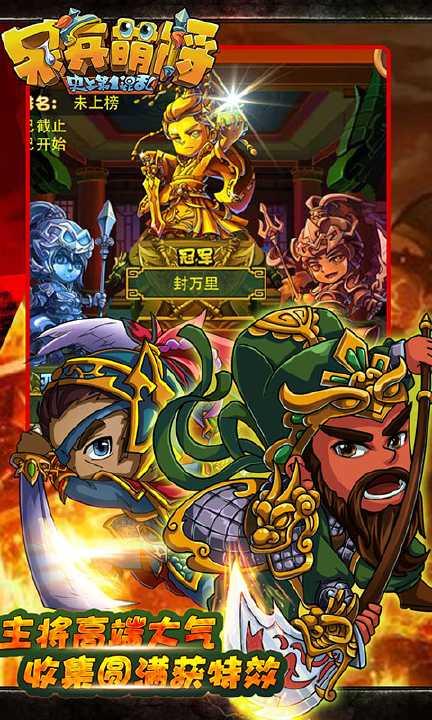 群龍默示錄 Dragon's Prophet 哈啦板 - 巴哈姆特