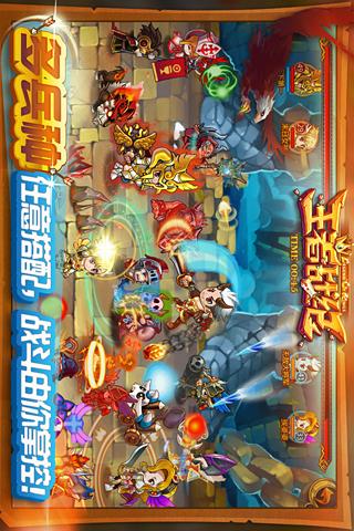 玩網游RPGApp|QQ王者战纪免費|APP試玩