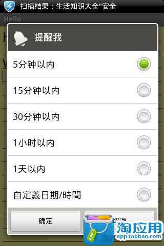 玩生產應用App|AK记事本免費|APP試玩